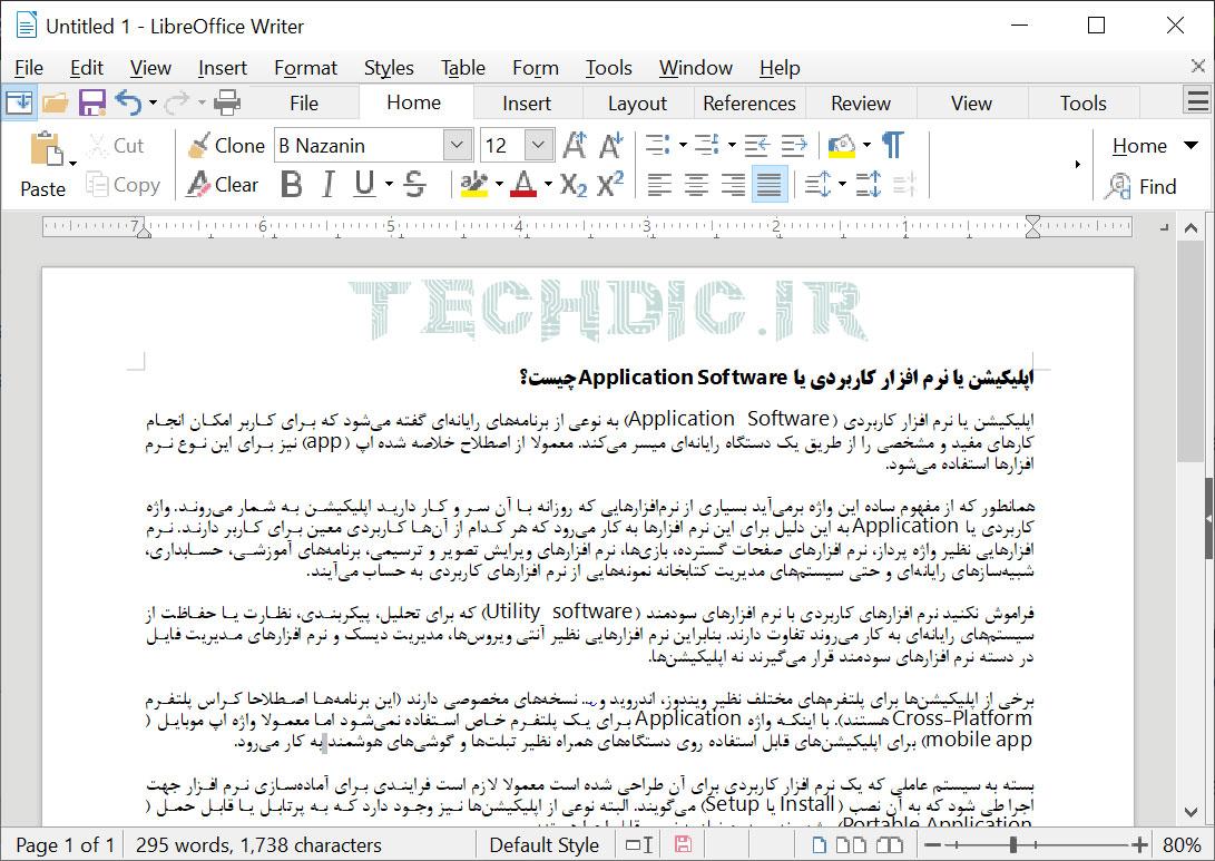اپلیکیشن یا نرم افزار کاربردی Application Software