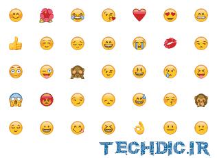 اموجی Emoji