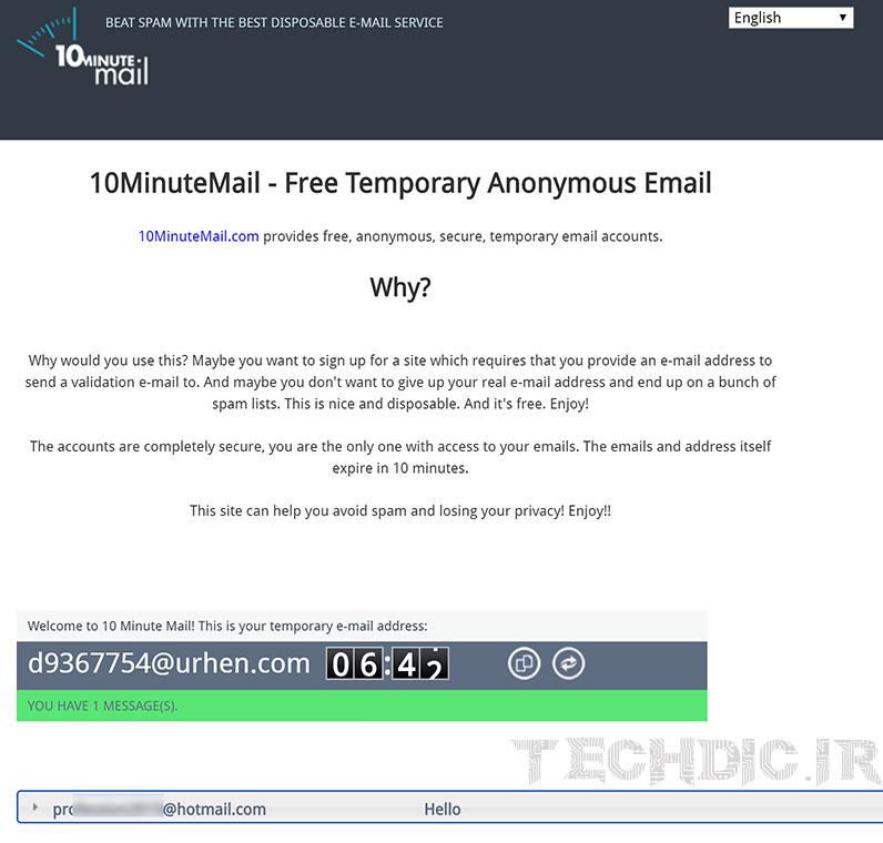 سرویس نشانی ایمیل موقت 10minutemail
