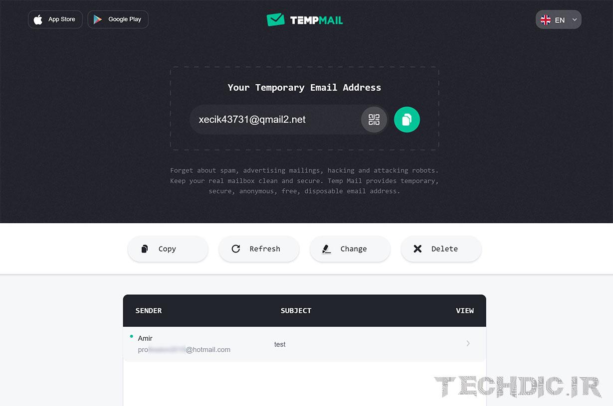 سرویس آدرس ایمیل موقت TempMail