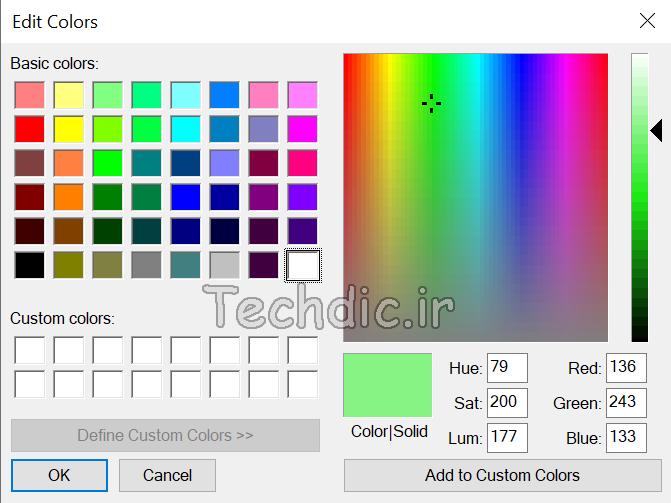 بخش انتخاب کننده رنگ یا کالر پیکر Color Picker در Microsoft Paint