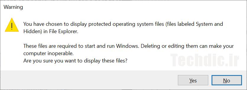 هشدار آشکار کردن فایل های سیستمی