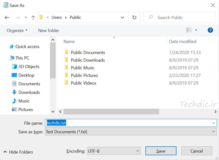 نمایی از یک دیالوگ باکس Save As برای تعیین مکان و نام ذخیره سازی فایل