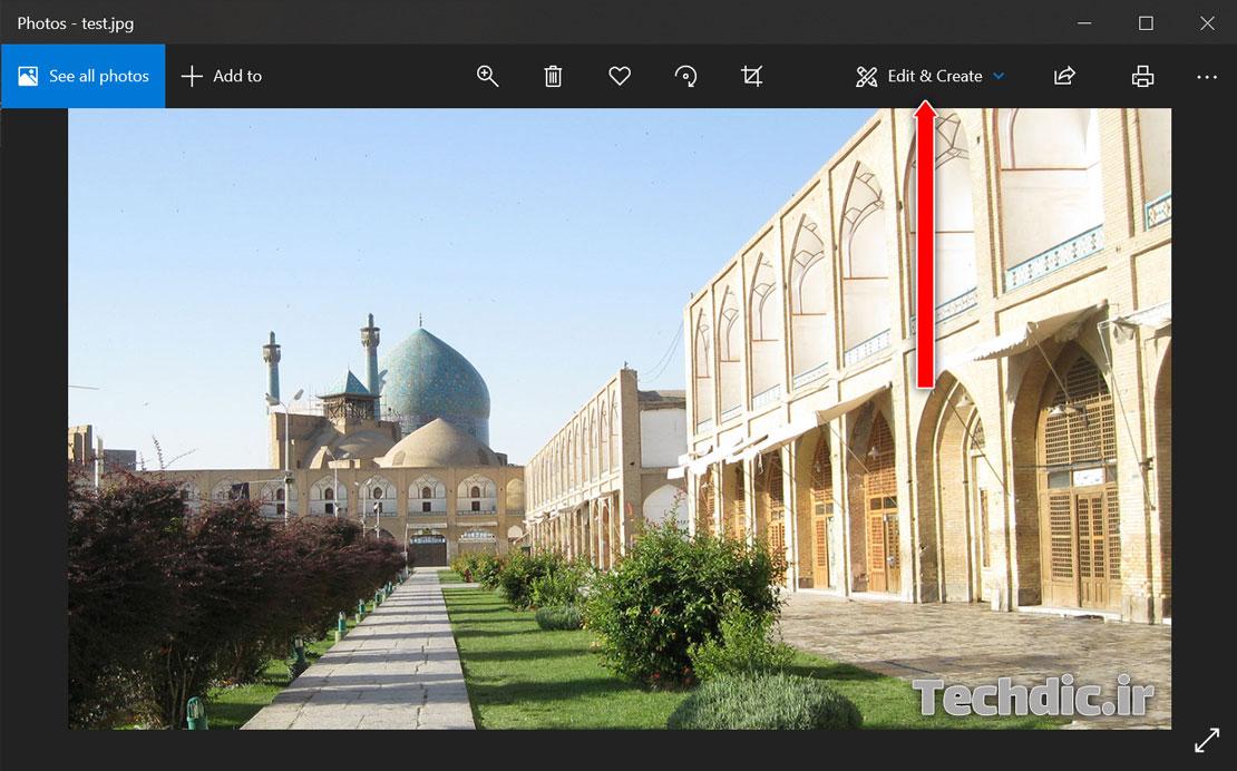 ویرایش تصویر و عکس با کمک اپلیکیشن Photos در ویندوز 10
