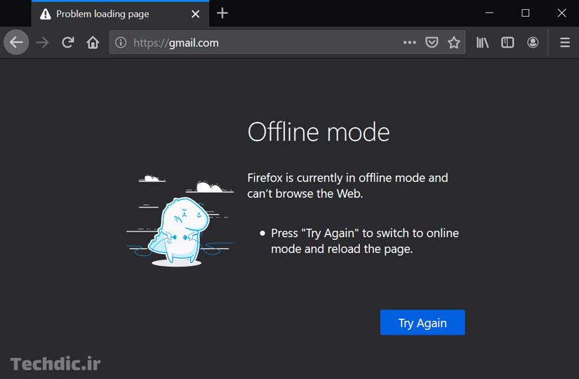 پیام Offline mode در حالت آفلاین مرورگر فایرفاکس برای صفحاتی که کش نشدهاند