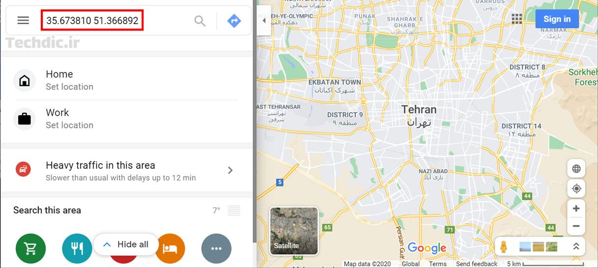 وارد کردن مختصات یا عرض و طول جغرافیایی در Google Maps