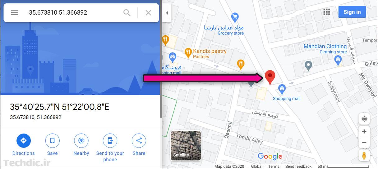 پیدا کردن مکان بر اساس طول و عرض جغرافیایی در گوگل مپس Google Maps