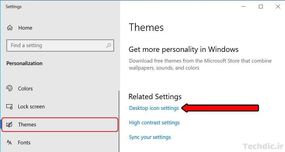 گزینه Desktop icon settings در بخش تنظیمات Themes برای نمایش یا پنهان کردن آیکن های خاص دسکتاپ