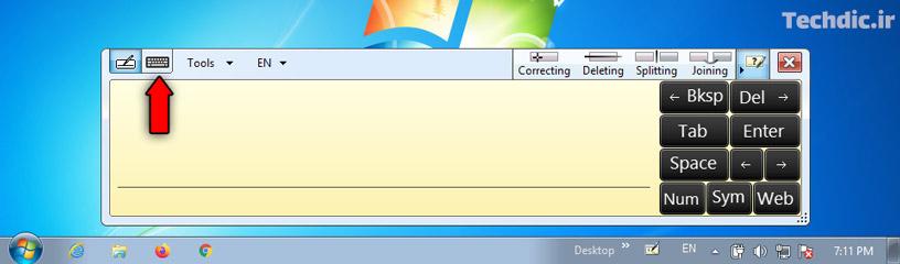 نمایش Touch Keyboard در ویندوز 7