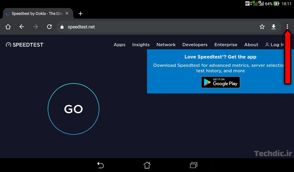 تست و سنجش سرعت دانلود و آپلود اینترنت با کمک Speedtest by Ookla
