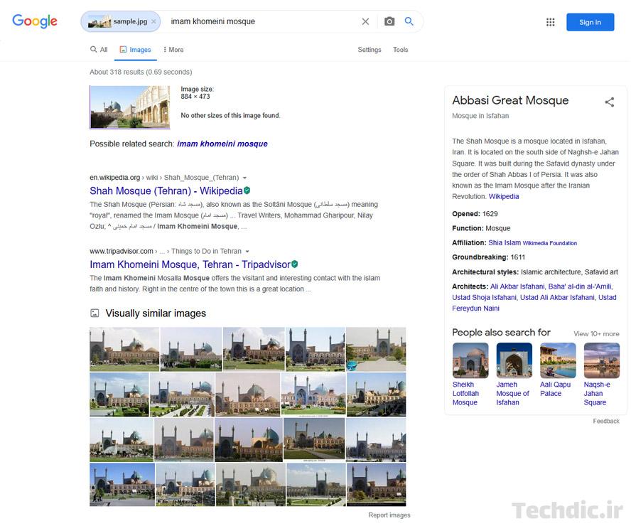 جستجوی معکوس تصویر - تصویریابی معکوس - جستجو براساس تصویر Reverse image search