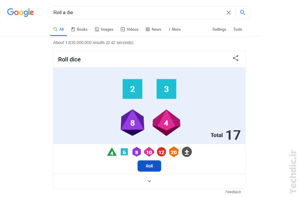 7 ابزار پنهان در موتور جستجوی گوگل - تاس