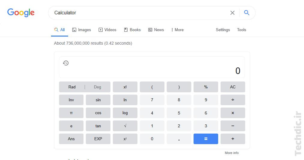 7 ابزار پنهان در موتور جستجوی گوگل - ماشین حساب