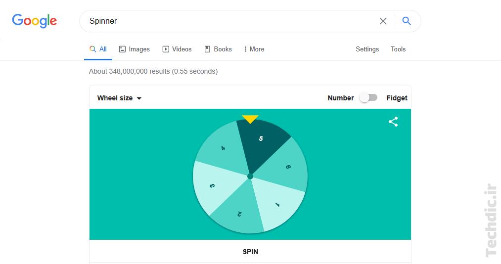 7 ابزار پنهان در موتور جستجوی گوگل - گردونه - اسپینر
