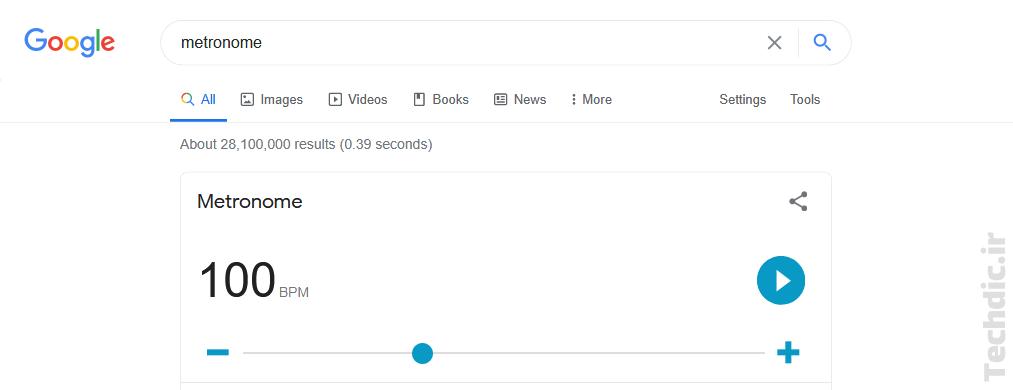 7 ابزار پنهان در موتور جستجوی گوگل - مترونوم