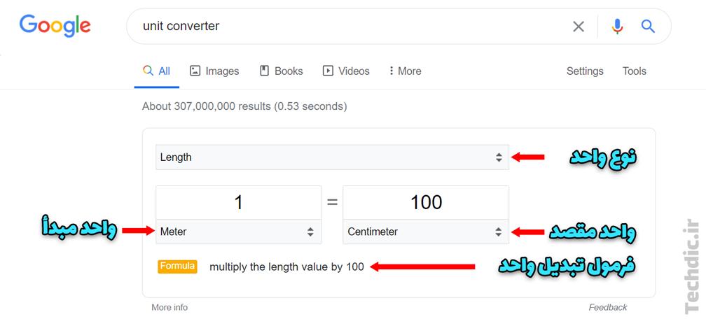 تبدیل واحد با کمک گوگل و جستجوی عبارت unit converter