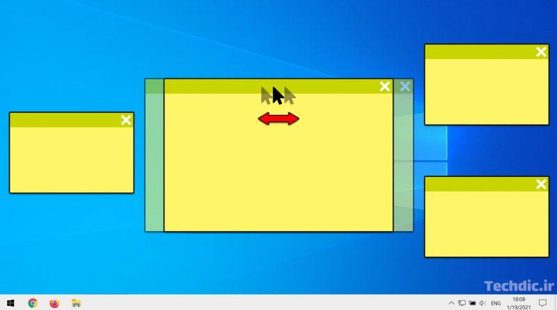 پنجره تکانی یا Aero Shake یک ترفند کاربردی برای مینیمایز یا کمینه کردن همزمان سایر پنجره ها در ویندوز