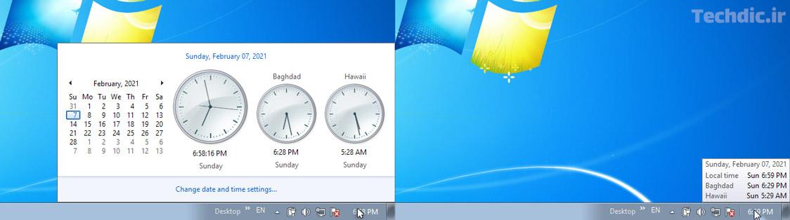 نمایش همزمان ساعت های دو منطقه زمانی متفاوت در کنار ساعت محلی در ویندوز 7