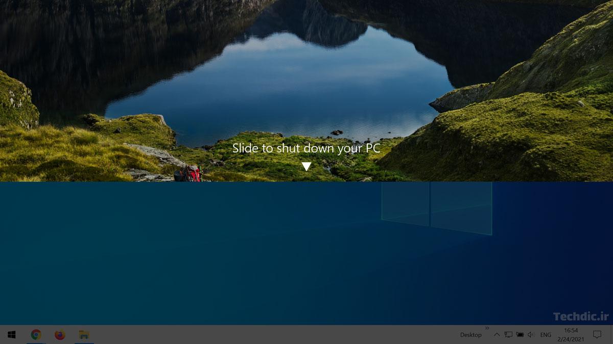 خاموش کردن دستگاه مجهز به ویندوز با Slide to shut down کشیدن صفحه به سمت پایین