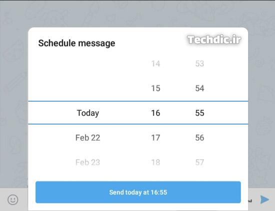 زمان بندی ارسال پیام ها در تلگرام - تعیین زمان ارسال پیام