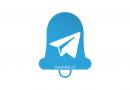 آموزش تنظیم یادآور یا ریمایندر Reminder برای فعالیت های روزانه در تلگرام