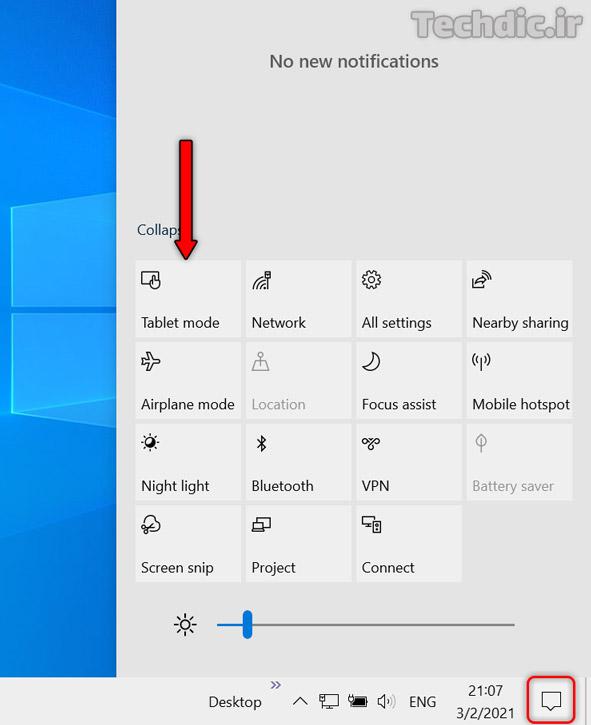 آشنایی با حالت تبلت یا تبلت مود (Tablet mode) و نحوه فعال کردن آن در ویندوز 10