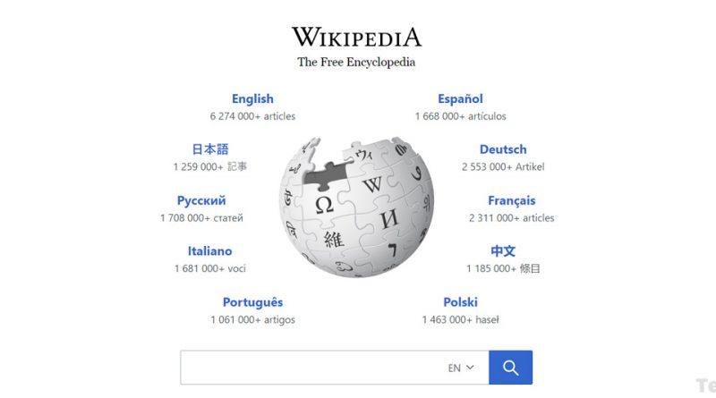 آشنایی با نحوه نمایش یک مقاله تصادفی در ویکیپدیا - ویکیپدیا
