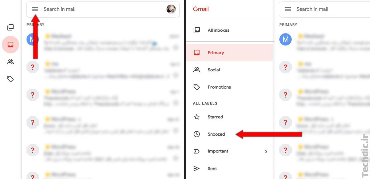 دسترسی به فولدر Snoozed برای نمایش ایمیل های اسنوز شده در اپلیکیشن جیمیل