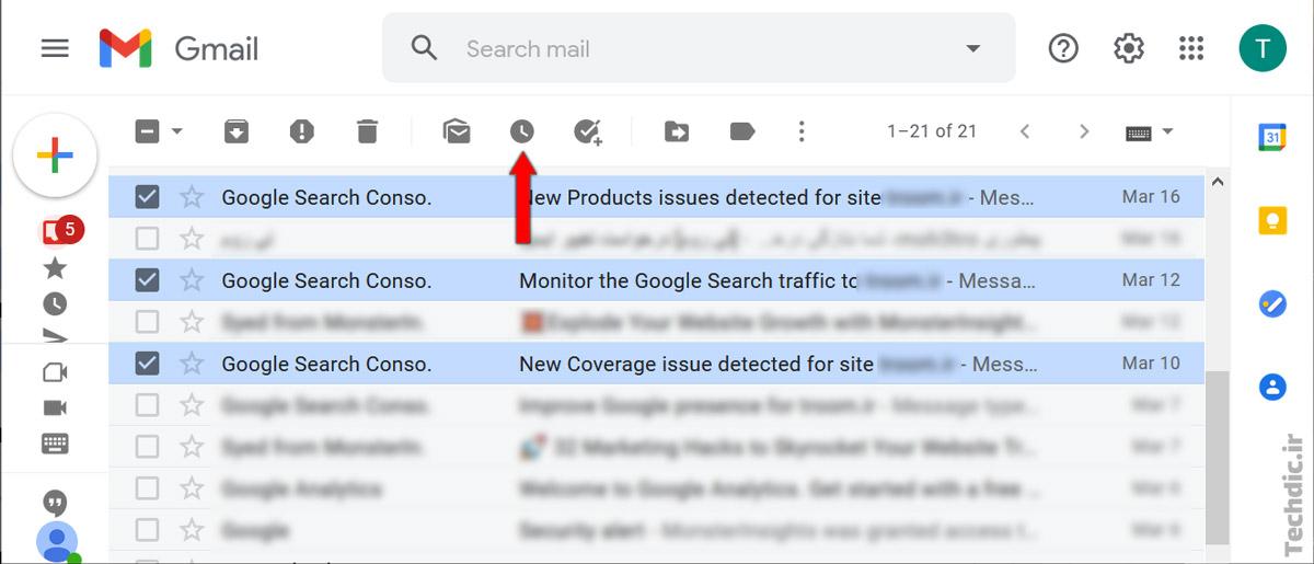 اسنوز کردن چند ایمیل در جیمیل پس از انتخاب کردن آن ها