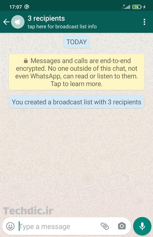 آشنایی با لیست انتشار یا فهرست انتشار (Broadcast list) در واتساپ و نحوه استفاده از آن - نمایی از یک لیست انتشار
