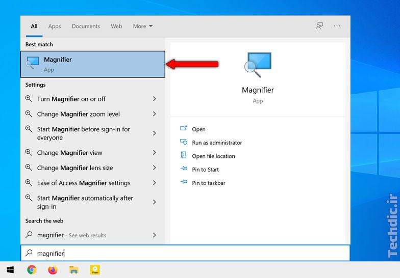 آشنایی با ابزار ذره بین (یا Magnifier) در ویندوز برای بزرگنمایی محتوای صفحه - اجرای Magnifier