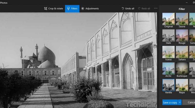 سیاه و سفید کردن عکس ها در ویندوز 10 با اپلیکیشن Photos