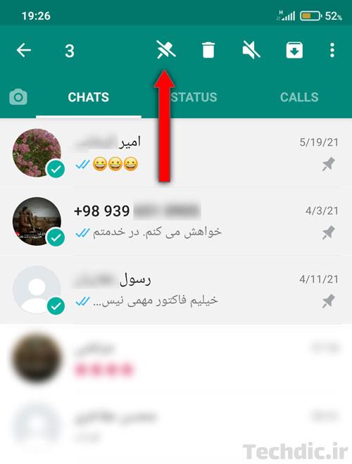 خارج کردن گفتگوها از حالت سنجاق شده در واتساپ