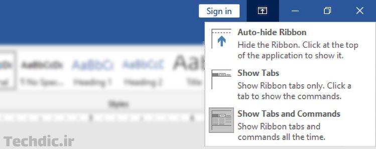 آشنایی با جزئیات نوار عنوان در مایکروسافت ورد - گزینه های نمایش ریبون Ribbon Display Options