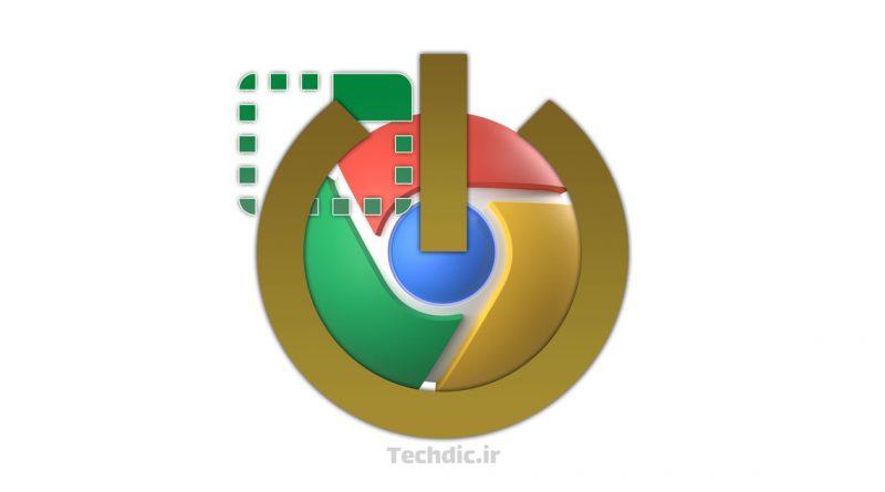 آموزش باز کردن خودکار چند صفحه وب هنگام اجرای گوگل کروم