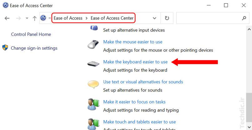 کلیدهای دسترسی (Access keys) و نحوه مشخص کردن آنها با خط زیر در ویندوز