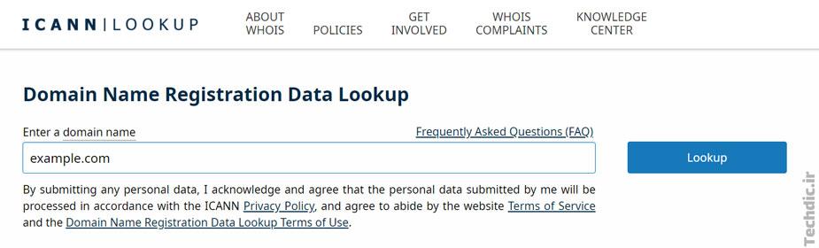 پیدا کردن نام مالک وبسایت براساس نام دامنه با کمک سرویس های جستجوی هوئیز WHOIS lookup