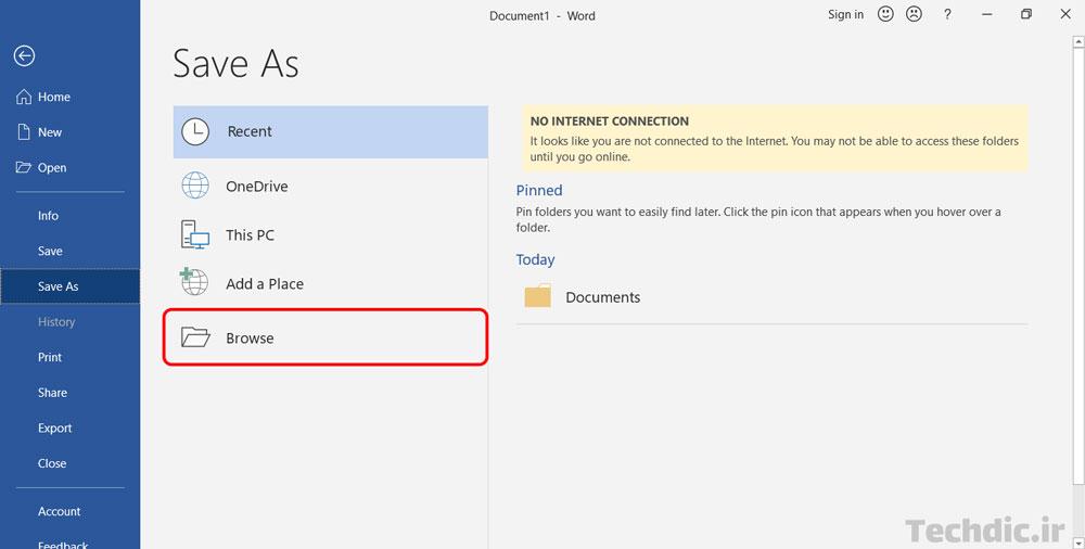 صفحه Save As و دکمه Browse برای ذخیره سند روی کامپیوتر