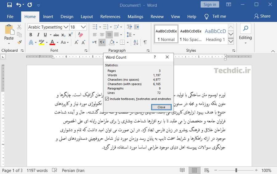 آشنایی با نوار وضعیت (Status bar) در مایکروسافت ورد - اطلاعات آماری سند