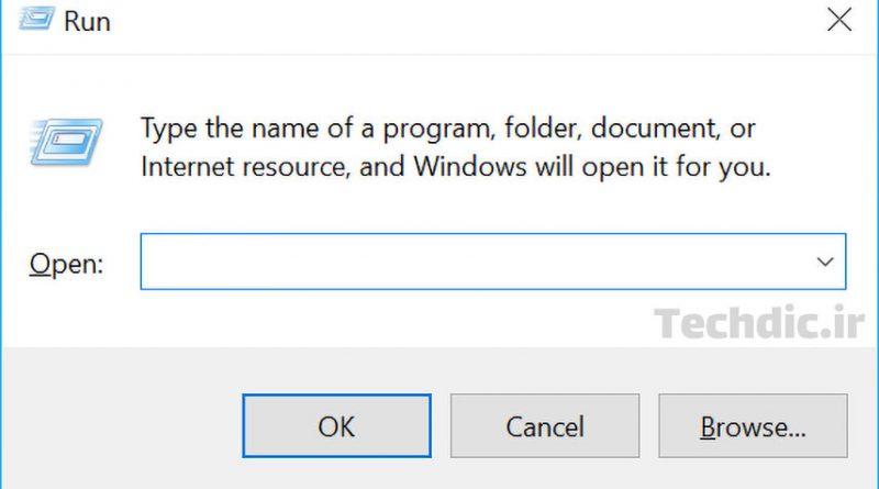 پنج روش ساده برای باز کردن پنجره Run در ویندوز
