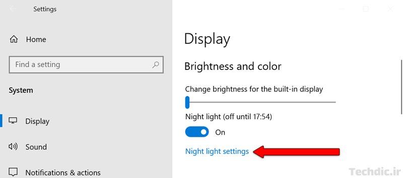 انتخاب گزینه Night light settings