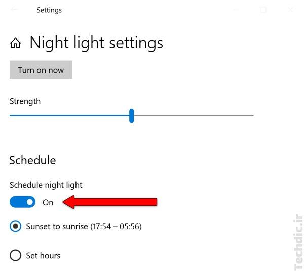 زمان بندی فعال شدن Night light در ویندوز