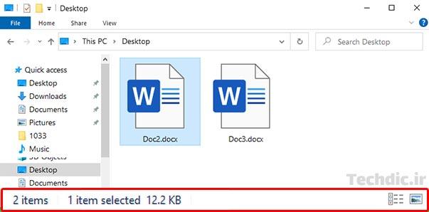 نمایی از نوار وضعیت در برنامه مدیریت فایل File Explorer