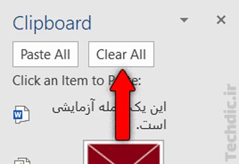 گزینه Clear All برای حذف تمام آیتمهای بخش کلیپبرد