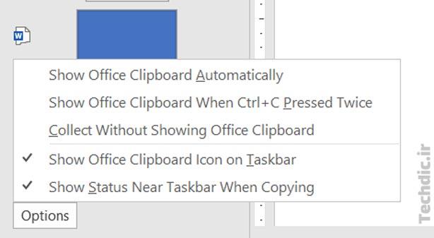 منوی دکمه Options در بخش Clipboard