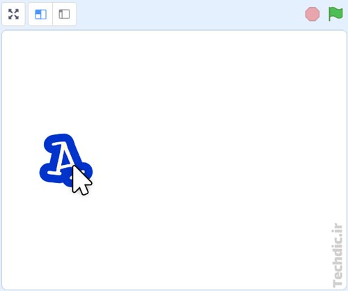 تست پروژه تغییر رنگ حروف با کلیک کردن روی شکلک حرف