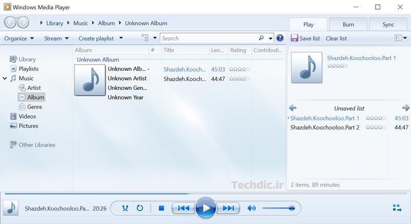 نمایی از Windows Media Player به عنوان مدیا پلیر پیشفرض ویندوز